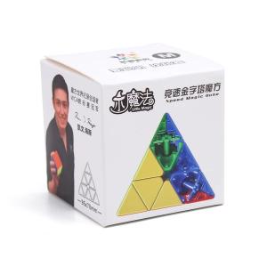 YuXin LittleMagic Pyraminx magnetic cube | Rubik kocka