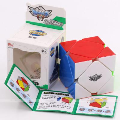 CycloneBoys cube - Magnetic Skewb | Rubik kocka