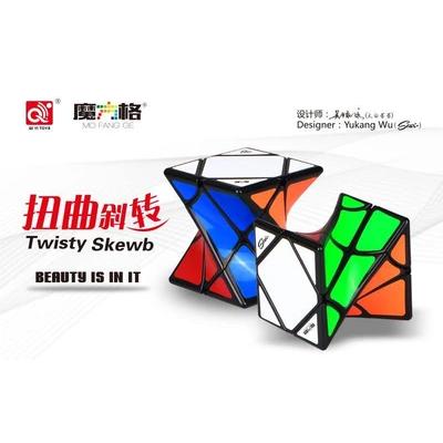QiYi-MoFangGe Twisty Skewb cube | Rubik kocka