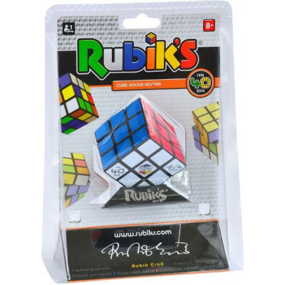 Jubileumi 3x3 Rubik Kocka