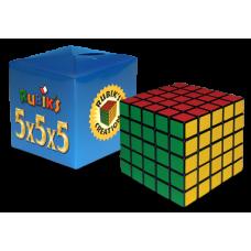 Rubik Bűvös kocka 5x5 kékdobozos | Rubik kocka